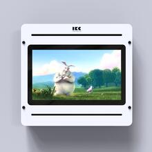 Op deze afbeelding staat een interactief speelsysteem Delta 21 inch TV